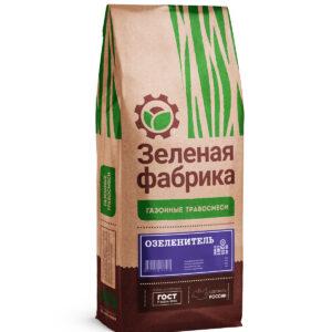 Газонная травосмесь Озеленитель, 20 кг