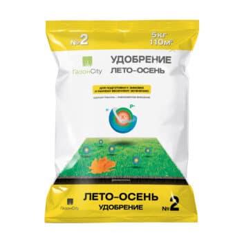 купить удобрение для газона ЛЕТО-ОСЕНЬ